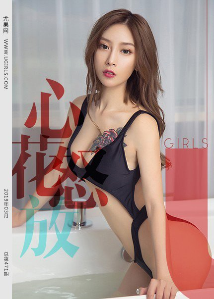 [Ugirls尤果网]2019-03-07 U417 杜花花[65+1P/505M]